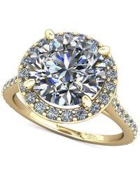 Macy's | Metallic Diamond Square Halo Mount Setting (1/3 Ct. T.w.) In 14k Gold | Lyst