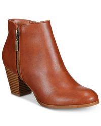Style & Co. - Brown Jamila Zip Booties - Lyst