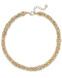 Charter Club - Metallic Gold-tone Multi-link Necklace - Lyst