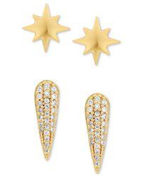Lucky Brand - Metallic Gold-tone 2-pc. Set Pavé Starburst Stud Earrings - Lyst