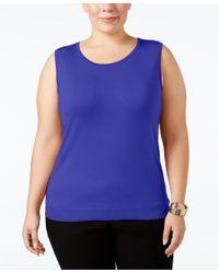 August Silk - Blue Plus Size Sleeveless Shell - Lyst