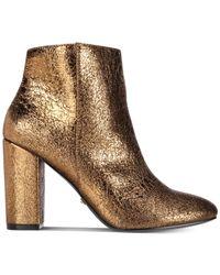 Kensie - Multicolor Leopolda Block-heel Booties - Lyst