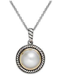 Macy's - Metallic Cultured Freshwater Pearl Rope Pendant Necklace In Sterling Silver And 14k Gold (10mm) - Lyst
