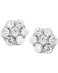Wrapped in Love - Metallic Diamond Cluster Stud Earrings (1/4 Ct. T.w.) In 14k White Gold - Lyst