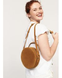 Violeta by Mango - Brown Leather Bag - Lyst