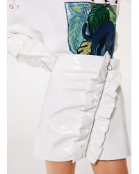 Mango - White Vinyl Skirt - Lyst