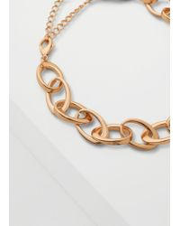 Mango - Metallic Link Chain Necklace - Lyst