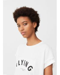 Mango | White Embossed Text T-shirt | Lyst