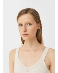 Mango - Natural Fine Knit Top - Lyst