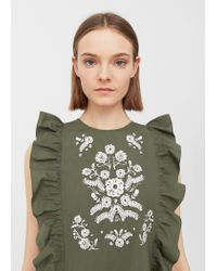 Mango | Green Ruffles Embroidered Top | Lyst