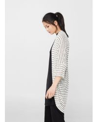 Mango | White Striped Design Cardigan | Lyst