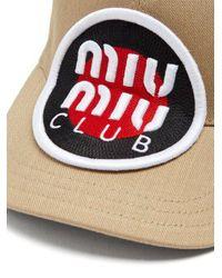 Miu Miu - Natural Logo-patch Baseball Cap - Lyst