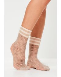 Missguided | Natural Nude Sports Band Fishnet Socks | Lyst