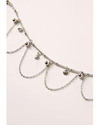 Missguided - Metallic Silver Charm Detail Anklet - Lyst