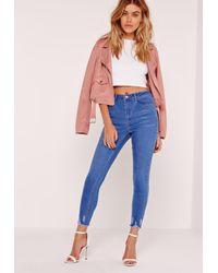 Missguided Petite Sinner High Waisted Destroyed Hem Skinny Jeans ... 4135982c303f