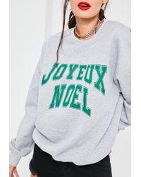 Missguided - Gray Grey Joyeux Noel Christmas Sweatshirt - Lyst