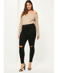 Missguided - Natural Plus Size Camel Ribbed Bardot Knitted Bodysuit - Lyst