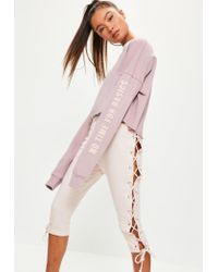 Missguided | Pink Eyelet Lace Up Jogger Shorts | Lyst