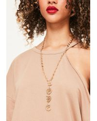 Missguided | Metallic Gold Love Slogan Necklace | Lyst