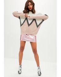 Missguided - Natural Cream Color Block Metallic Step Hem Sweater - Lyst