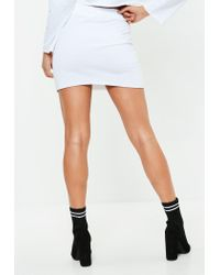 Missguided Petite White Elastic Trim Skirt Co Ord