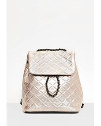 Missguided | Multicolor Rose Gold Quilted Chain Backpack | Lyst