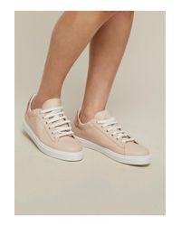 Miss Selfridge Natural Emmi Nude Lace Up Trainers