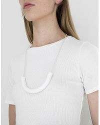 Need Supply Co. | Cylinder Necklace In White | Lyst