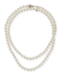 Majorica - White 8mm Simulated Pearl Necklace With Moveable Clasp - Lyst