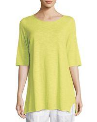 Eileen Fisher | Yellow Half-sleeve Linen-blend Tunic | Lyst