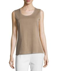 Misook - Multicolor Scoop-neck Tank - Lyst