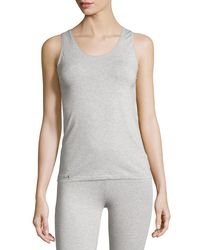 La Perla - Gray New Project Scoop-neck Racerback Tank - Lyst