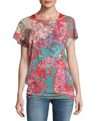 Fuzzi - Pink Short-sleeve Ruched Tulle Top - Lyst