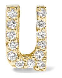 Alison Lou | Metallic U 14-karat Gold Diamond Earring | Lyst