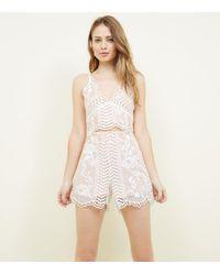 New Look Multicolor Cream Crochet Scallop Hem Shorts