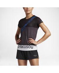 Nike | Black Lab Gyakusou Dri-fit Women's Short Sleeve Running Top | Lyst