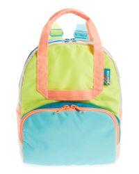 Mokuyobi - Pink Mini Atlas Nylon Backpack - - Lyst