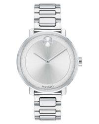 Movado - Metallic Bold Bracelet Watch - Lyst