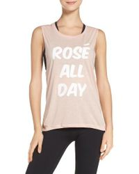 Private Party | Natural Rose All Day Jersey Muscle Tee | Lyst