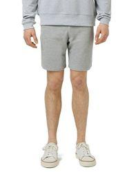TOPMAN - Gray Rib Knit Shorts for Men - Lyst