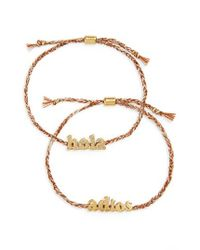 Madewell - Multicolor Pack Of 2 Friendship Bracelets - Lyst