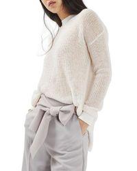 TOPSHOP - White Envelope Back Sweater - Lyst