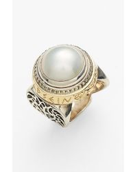 Konstantino - Metallic 'classics - Courage' Pearl Ring - Lyst