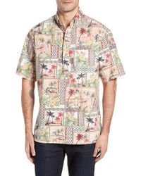 Kahala | Red Aloha Classic Fit Pullover Camp Shirt for Men | Lyst