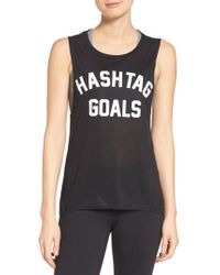 Private Party - Black Hashtag Goals Tank - Lyst