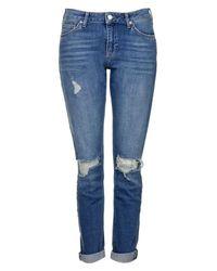 TOPSHOP - Blue 'lucas' Ripped Boyfriend Jeans - Lyst