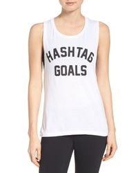 Private Party - White Hashtag Goals Tank - Lyst