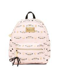 Betsey Johnson | Multicolor Signature Mini Backpack | Lyst