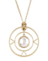 House of Harlow 1960 - Metallic The Four Elements Pendant Necklace - Lyst