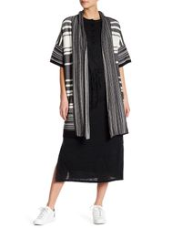 VINCE | Black Multi Stripe Cardigan | Lyst